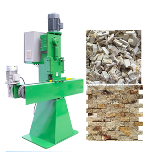 Motorized Stone Mosaic Splitting Machine
